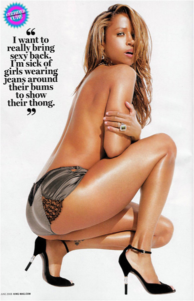 Stacey Dash Diamond Girl of